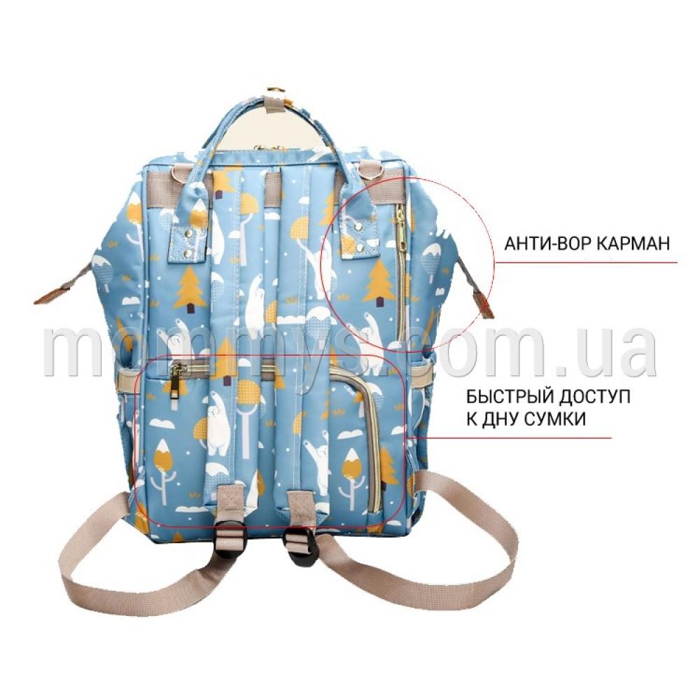 562fce18f2e3 Сумка-рюкзак для прогулок с ребенком купить в интернет магазине ...