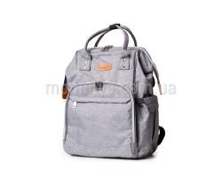 Сумка-Рюкзак Для Мам Prestige Gray, 23 л