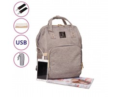 Сумка-Рюкзак Для Мам c USB Urban Серая, 18 л
