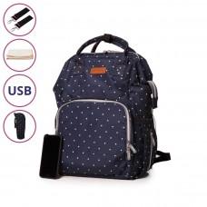 Сумка-Рюкзак Для Мам c USB Vojage Синяя в горох, 24 л