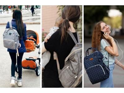 11 причин почему мамы выбирают сумки и рюкзаки для мам