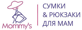 2017-2021 | Mommys.com.ua - магазин сумок и рюкзаков для мам